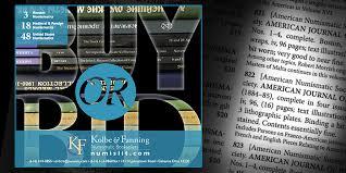 buy and bid kolbe fanning buy or bid sale 6 closes today