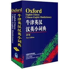 Oxford Dictionary Genuine Fltrp Oxford Dictionary Pocket