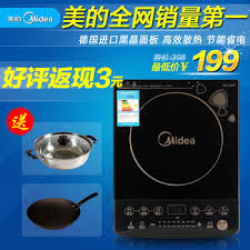 Electromagnetic Cooktop Buy Beauty Wk2102 Midea Induction Cooker Electromagnetic Cooktop
