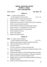 sample cover letter for medical laboratory assistant esic medical lab technician exam paper 2017 2018 student forum