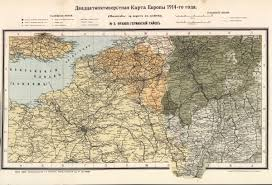 1914 World Map by Theater Of World War I Maps In The National Library Of Russia