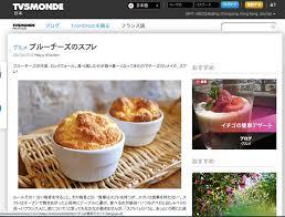 tv5 monde recettes cuisine レシピ mayu s kitchen co
