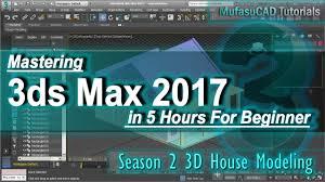 3ds max 3d house modeling tutorial basic for beginner course