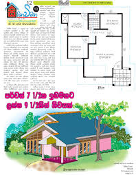 beautiful looking house plans in sri lanka with photos 15 plan