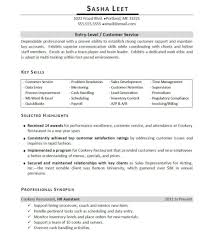 cover letter desktop sample job description inventory control