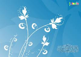 islamic website for kids muslim children games puzzles arabic
