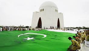 Best Pakistani Flags Wallpapers 14 August Flag Wallpaper 2017 14 August Pakistan Flag Wallpapers