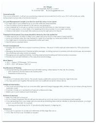 basic computer skills resume exle how to list your skills on a resume resume skills exles list