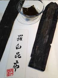 que veut dire reserver en cuisine le konbu l algue magique de la cuisine japonaise