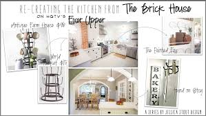 Jessica Bedroom Set The Brick Jessica Stout Design As Seen On Fixer Upper The Brick House