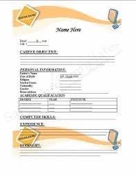 Sample Resume For Applying Job by Blank Resume Application Form Http Jobresumesample Com 1558