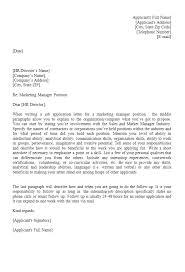 banking cover letter example job pinterest cover letter
