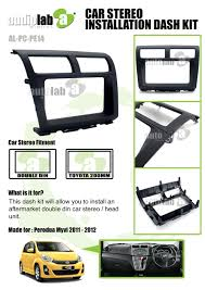 nissan almera dashboard pocket perodua myvi u002711 u002712 double din 200mm car stereo installation