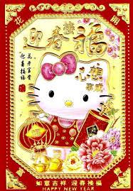 hello new year envelopes envelope hello new year stuarte