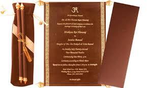 scroll invitation velvet scroll invitation set of 25 available in 4 colors scv