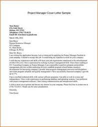 how to write a reference letter for university application what