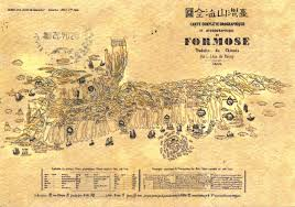 Map Of Taiwan World Come To My Home 0175 Taiwan The Map Of Taiwan In 1856