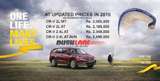 honda crv price in india honda increases prices city now rs 48 000 more expensive