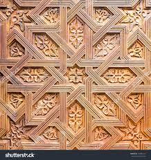 geometric wood sculpture royalty free wood carving of geometry pattern 129845717 stock