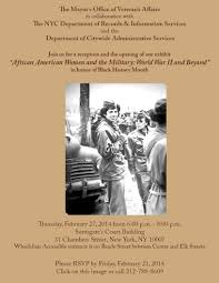 department of records events