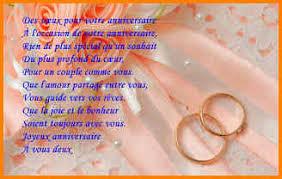 lettre pour mariage 7 félicitation pour un mariage format lettre