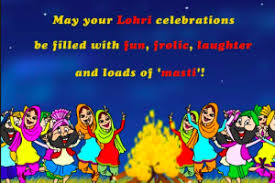 happy lohri 2017 gif images greetings bhogi invitations animated