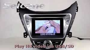 oem 2012 2013 2014 hyundai elantra dvd player gps navigation with