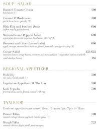 The Dining Room Park Hyatt Menu Zomato - Dining room menu