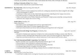 resume for dancers eliolera com