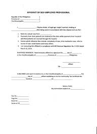 Audit Engagement Letter Sample Philippines Patent Examiner Cover Letter