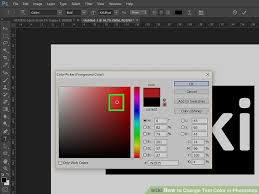 how to change text color in photoshop 8 steps with pictures