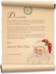 printable holiday santa letter template