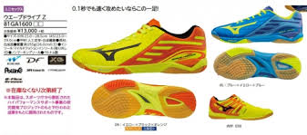 table tennis store near me mizuno table tennis shoes wave drive z ta q japan the world s