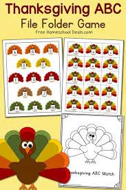 free thanksgiving file folder instant free