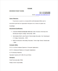 free sle resume in word format computer science resume template 7 free word pdf document