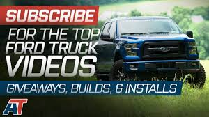 Ford F150 Truck Parts - subscribe for daily ford f150 videos win free f150 parts