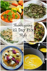 21 day fix apple pecan the foodie and the fix