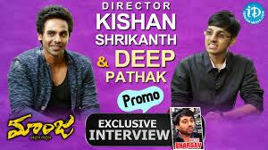 maanja movie director kishan shrikanth u0026 deep pathak interview