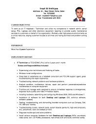 Cctv Experience Resume Resume It Technician Resume