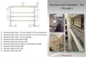 Stainless Steel Handrails Stainless Steel Handrails Styles