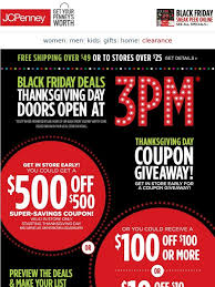jc penney 500 500 thanksgiving day coupon giveaway milled