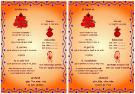 wedding quotes marathi index of images printing