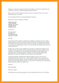 how to send resume via email sample email cover letter examples of