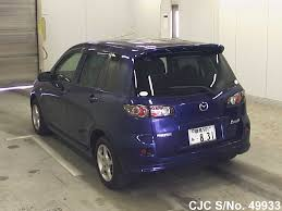 2006 mazda demio navy blue for sale stock no 49933 japanese