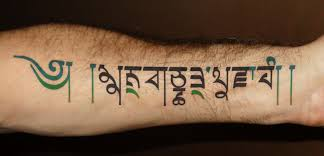 resources tsheg tibetan style truetype gurmukhi roman font