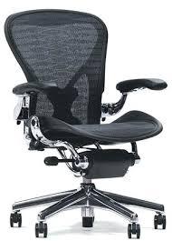 fauteuil bureau dos fauteuil bureau ergonomique fauteuil informatique ergonomique