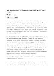 human resources resume objective examples speech the limits of law