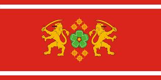 Byzantine Empire Flag Alternate Flag Of Indonesia By Zalezsky On Deviantart