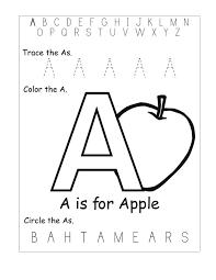 printable pre k letter worksheets letter idea 2018