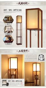 Chinese Study by New Chinese Style Floor Lamp Modern Brief Wool Vertical Lamp Glove
